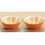Orange Dip Bowls Set Of 2 Ceramic Snack Home Gourmet