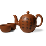 Yixing Calligraphy Teapot with 2 Cups, 17.5 Ounce