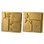 Silikomart Let's Celebrate Gold Silicone Gingerbread House Mold Set