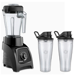 Vitamix S50 Black 40 Ounce Blender with Two 20 Ounce Travel Cups