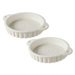 Revol Les Naturels Cream Porcelain 5 Ounce Tartlet Pan, Set of 2
