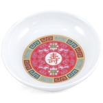 Red Longevity Asian Ware Melamine Sauce Dish Plate NEW