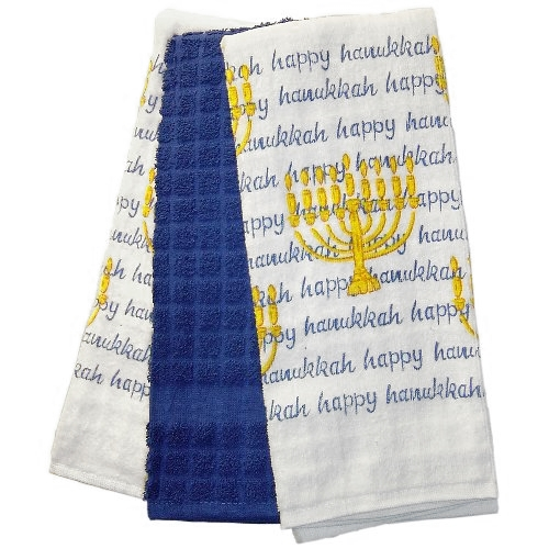 Hanukkah Menorah Kitchen Towel - Set of 3