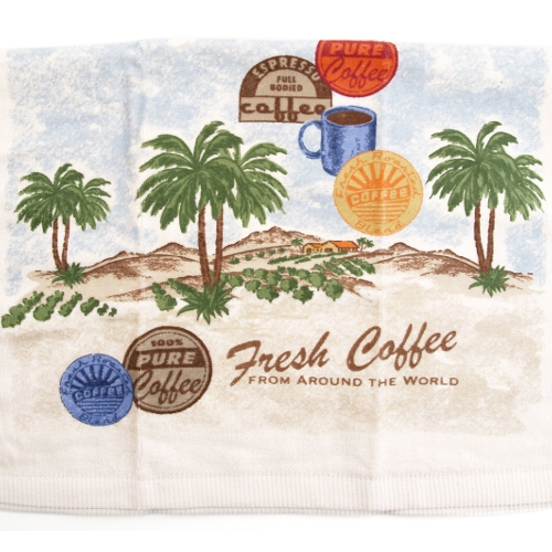 Fresh Coffee Palm Trees Kitchen Towel Mit, 2 Piece