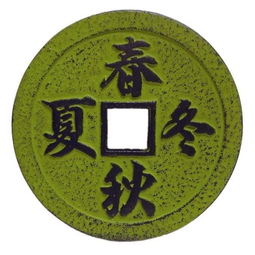 Green Cast Iron Trivet 4 Seasons for Japanese Tetsubin