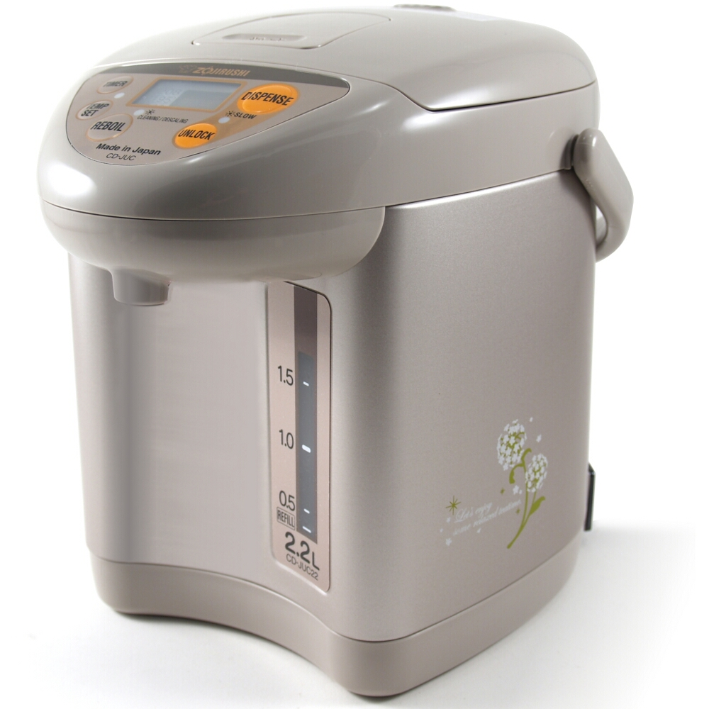 Zojirushi Micom Gray Water Boiler and Warmer