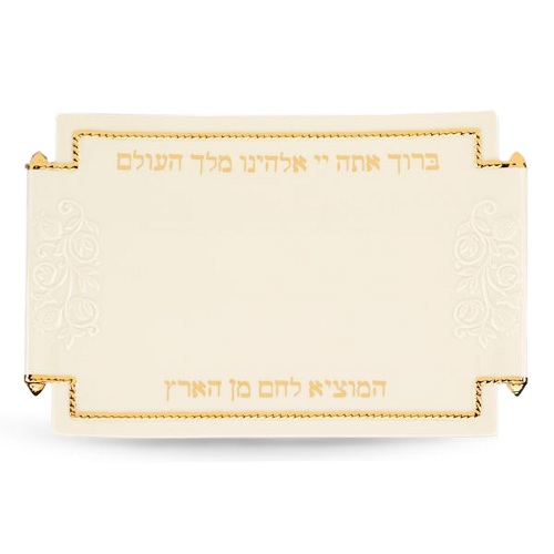 Lenox Judaic Blessings White Porcelain Challah Tray