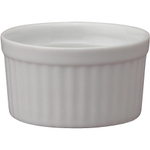HIC Harold Import Co White Porcelain 2 Ounce Ramekin