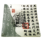 Chin Dynasty Asian Glass Square Platter Dish - 12 Inch