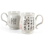 Asian Kanji White Ceramic Footed Teacup 2 Pieces
