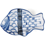 Ceramic Fish Shaped Serving Dish, Large