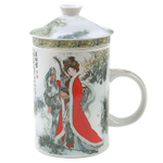 Asian Geisha Wang Zhaojun Teacup with Infuser & Lid - 12 Ounce