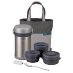 Zojirushi Stainless Steel English Grey Ms. Bento Lunch Jar
