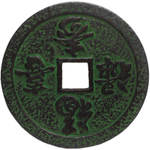 Green 4 Seasons Cast Iron Trivet for Japanese Tetsubin