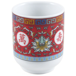 Red Porcelain Lotus Flower Traditional Asian Tea Cup