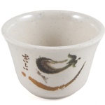 Japanese Oishii Cream Eggplant Tea Cup