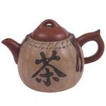 Asian Art of Tea Yixing Clay 13 Ounce Teapot