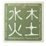 ENESCO Feng Shui Asian Square Green Glazed Ceramic Tea Trivet