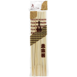 Helen Chen's Asian Kitchen Bamboo 10.5 Inch Chopsticks, 10 Pair