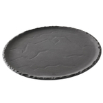 Revol Basalt Collection Black Porcelain 12 Inch Round Serving Plate