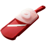 Kyocera Red Ceramic Adjustable Slicer