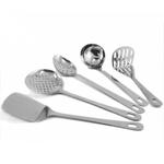 Metal Kitchen Utensils 5 Piece Set