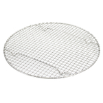 Browne Basics Double Nickel Plated Round Cooling Grate, 12 Inch