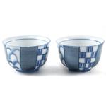 Blue Basket Weave Asian Tea Cup