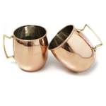 Moscow Mule Polished Copper 18 Ounce Drinking Mug, Set of 2