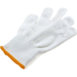 Victorinox PerformanceShield 2 Extra Small White Polyester Safety Cut Resistant Glove