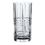 Nachtmann Fine Crystal 11 Inch Square Flower Vase