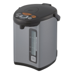 Zojirushi Micom Silver Dark Brown 3 Liter Water Boiler and Warmer
