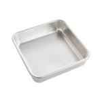 Nordic Ware Aluminum 8 x 8 Inch Square Cake Pan