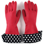 Julie's Signature Latex Gloves with Designer Cuffs, 2 Pairs