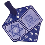 Our Name Is Mud Blue Dreidel Shaped Serving Platter