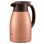 Zojirushi Copper Stainless Steel 51 Ounce Vacuum Insulated Thermal Carafe
