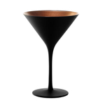 Stolzle Lausitz Olympia Black and Bronze German Made Lead Free Crystal Martini Glass, Set of 6