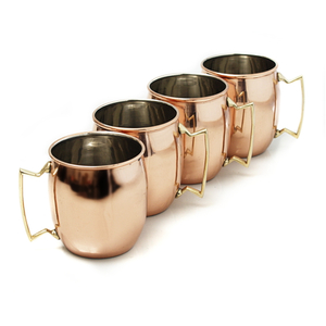 Moscow Mule Polished Copper 18 Ounce Drinking Mug, Set of 4