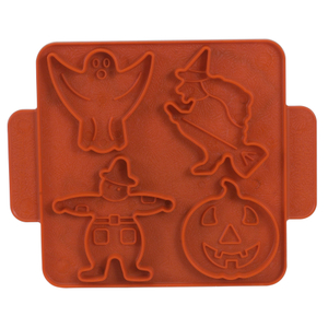 Nordic Ware Seasonal Thanksgiving Cookie Cut Plaque