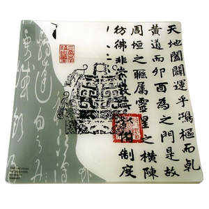 Chin Dynasty Asian Glass 8
