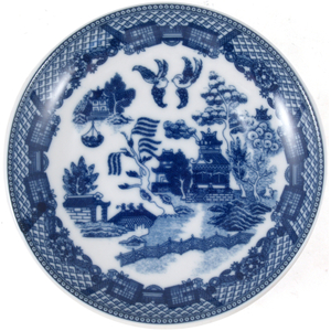 HIC Harold Import Co Blue Willow Porcelain 3.5 Inch Round Tea Caddy
