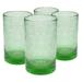 Artland Iris Light Green Glass 17 Ounce Highball Tumbler