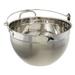 Cucina Pro Stainless Steel 9.5 Quart Maslin Jam Pan