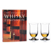 Riedel 3 Piece Crystal Whiskey Glass and Book Gift Set
