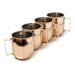 Moscow Mule Polished Copper 18 Ounce Drinking Mug, Set of 4