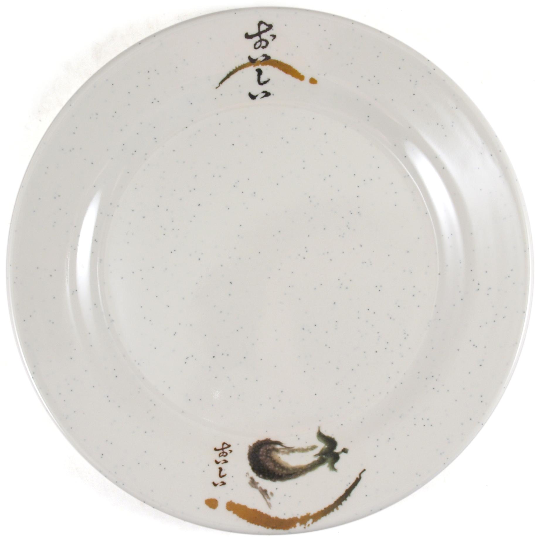 Japanese Oishii Cream Melamine Eggplant 10 Inch Dinner Plate