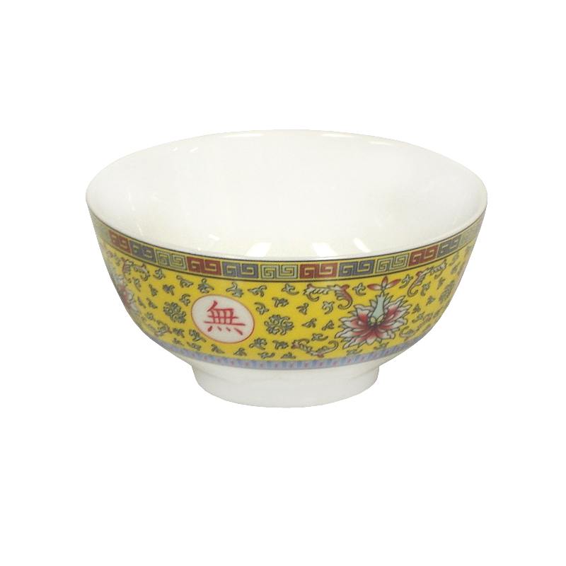 Longevity Yellow Chinese 8 Ounce Rice and Appetizer Soup Bowl