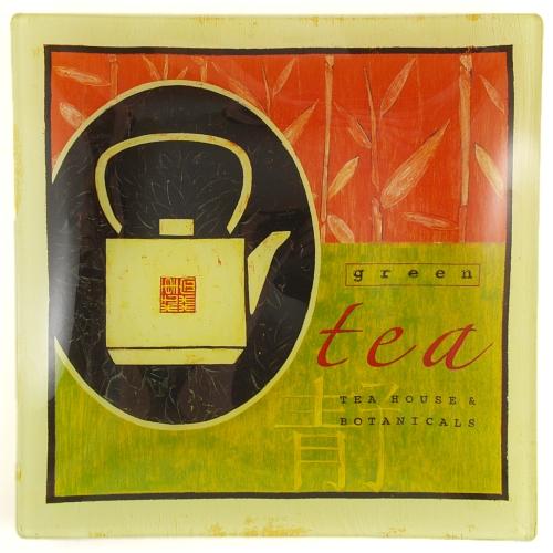 Oriental Green Tea Square Glass Serving Platter 14